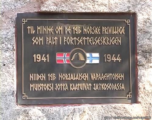 Norvajärvi